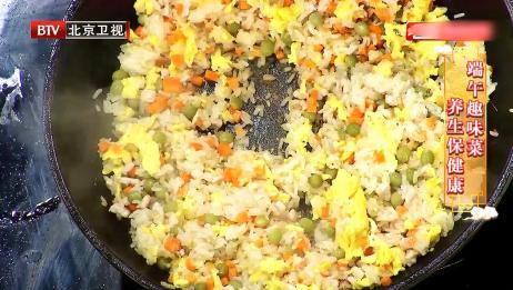 辛凉驱烦清热解毒,鸡蛋原来还能这样吃,美味健康又营养