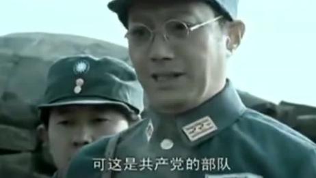 《亮剑》:最经典的一段,李云龙指挥才能真厉害,就连首长都服他