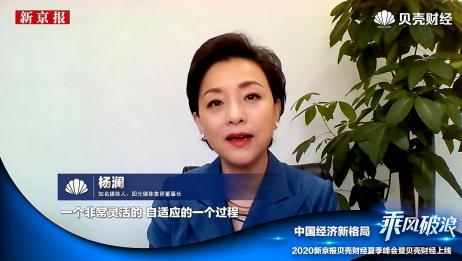 杨澜:没什么比一个爱学习的母亲能够给孩子树立更好的榜样