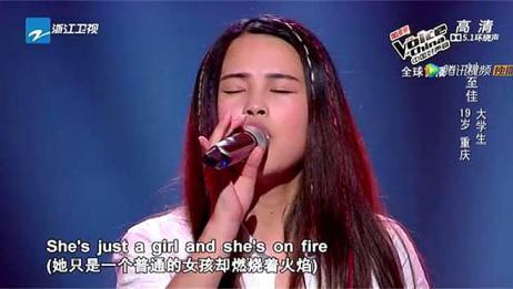 中国好声音:19岁辣妹活力四射,三位男导师抢人毫不留情