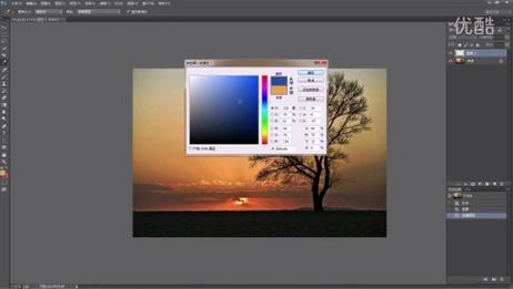 PS新手教程 裁剪工具的构图 PhotoshopCC2015零基础到精通 PS入门新手教程