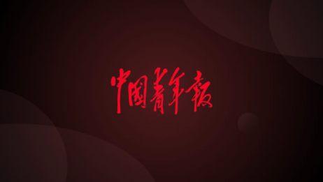 中国疾控中心专家:不建议同时接种新冠疫苗和HPV疫苗