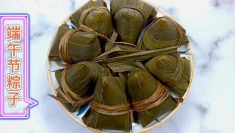 粽子不会做,简单的几步教你做出软糯香甜,的红枣粽子