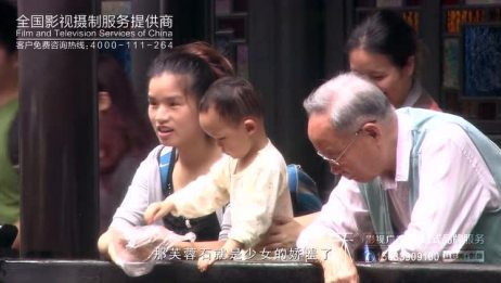石家庄专题片拍摄制作公司·文化中国专题片(美丽的石头)