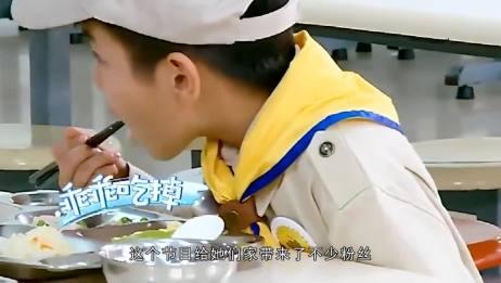 """别样""""炫富"""",看黄圣依老公微博认证,娱乐圈也就他敢写!"""