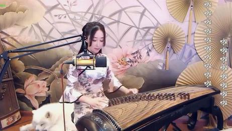 美女古筝弹奏新白娘子传奇《渡情》满满的回忆!