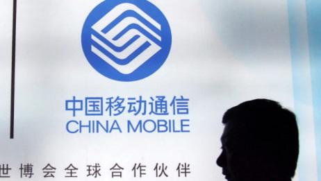 中国移动醒悟:月租5元+通话1000分钟?网友却怒言:移动心可真大