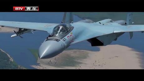 在中国四代机完全装备之前,苏35将成为中国空军的重要力量!