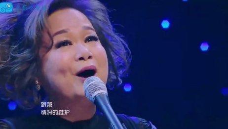 登台前得知要离婚,她含泪演唱这首歌,却不知已是经典中的经典
