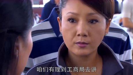 胡杨女人:阿蓉用20元讹了人家500元,对方还拿她没办法!