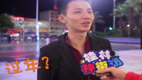 街头采访:知道中国三大鬼节么?