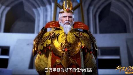天斗帝国拉拢唐三,武魂殿暴怒这是我先看中的人,唐昊:你配吗?