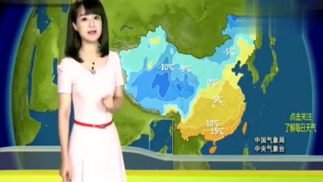 气象台:明后9~10号天气预报,北方多地晴朗,南方将迎来新的降雨
