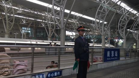 实拍火车离开南京火车站,为这位铁路工作人员点赞,标准的站姿