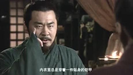 曹操被王允轰出来,却是为了掩人耳目,后门引入商讨大事