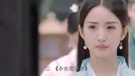 2019年四部姐弟恋影视剧,CP感爆棚,还有一部未播先火!