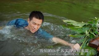 电影《巨鳄岛》患难见真情:准爸爸为救妻子鳄口丧命