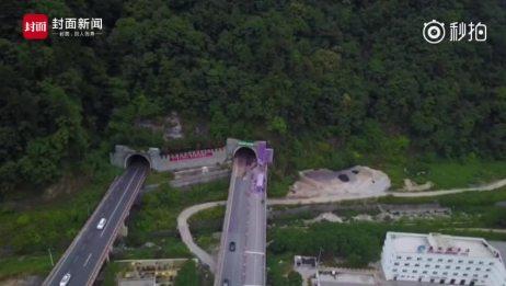 航拍秦岭一号隧道口:与二号不同 车道合并未提前收紧