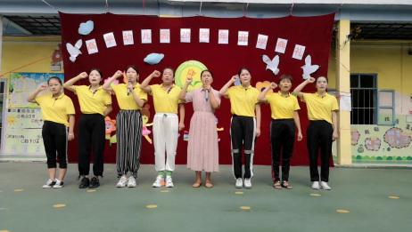 幼儿园开学典礼教师宣誓