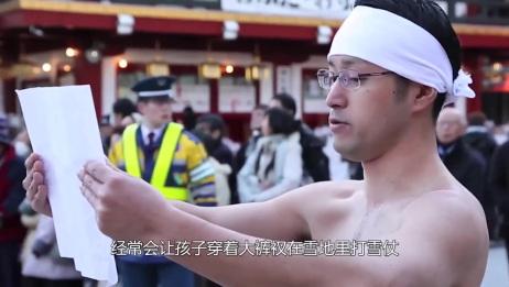 """冬天冷得要死,为啥日本女孩不穿羽绒服?当地人说出""""实情"""""""