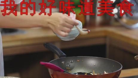 明星大厨斓曦,教你做好吃美味的鱼香鸡丝
