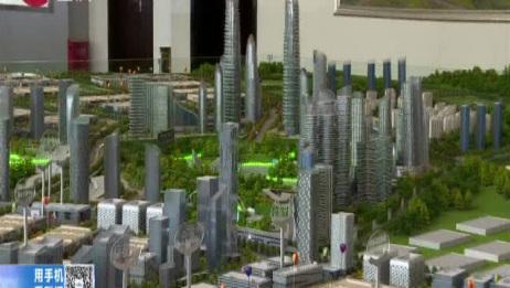 华南城集团与巴南区联手打造—重庆南部新城!