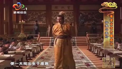唐朝诗歌为什么会如此繁荣?竟是因为科举制的发展!