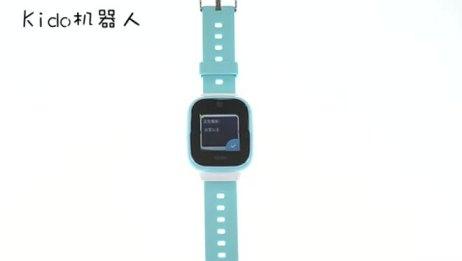 Kido手表操作——Kido机器人