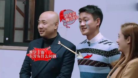 众人都来到上戏,一众知名演员导演悉数到场,徐峥回来拆佟大为台了!