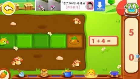 亲子早教娱乐141 宝宝巴士之宝宝数学农场宝宝学数字超级飞侠2 超级飞侠变形玩具 超级