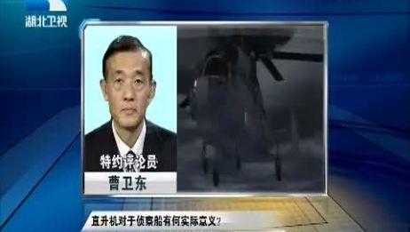 国产电子侦察船实现三级跳 助力中国海军远洋