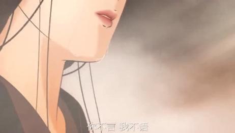 一部凄美的中国风动漫,有人看了感动、哭泣,你呢?