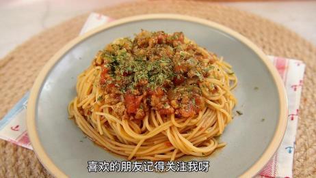 配上这几种简单的食材,教你在家也能做出餐厅里的意大利面