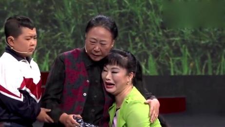 东北二人转《带婆婆改嫁》选段,深情演绎,感人肺腑!