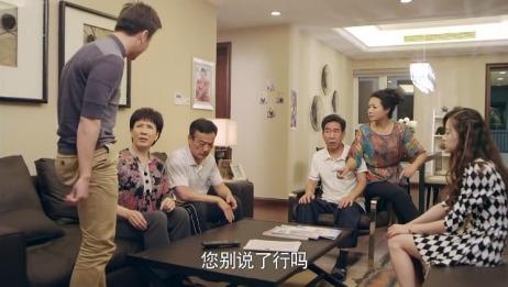 媳妇闹离婚婆婆还在一旁怂恿,小伙怒了对着亲妈一番怒吼,霸气!