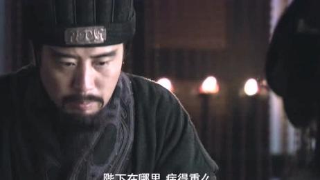 新三国:汉献帝召见刘备,宫中到处都是曹操的耳目不得不选择在厕所相见。