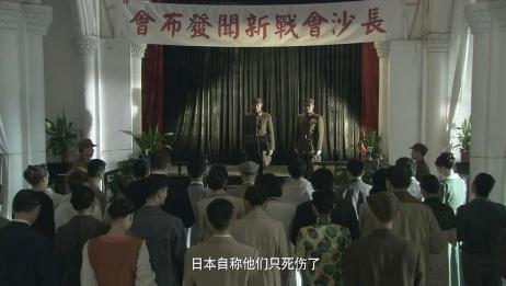 长沙保卫战:薛岳巧妙回答记者问题,还赢得了掌声,真有大将风范