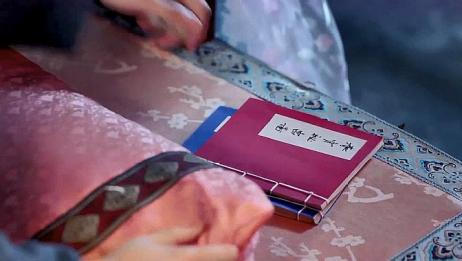 王爷到穿越女家里做客,不料竟意外发现穿越女的禁书,王爷傻眼了