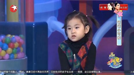 潮童天下:小女孩好羞涩,不太敢和主持人交流