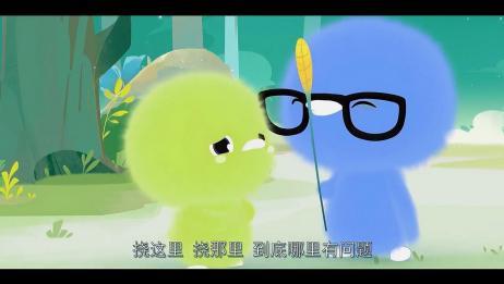 小鸡彩虹:到底是哪里出问题了呢?小绿都快急哭了!