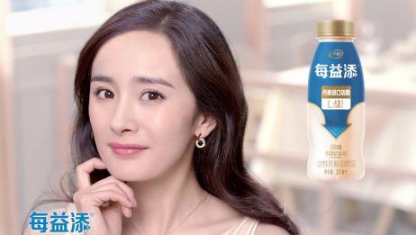 「杨幂」2018伊利每益添唤醒消化力广告15s
