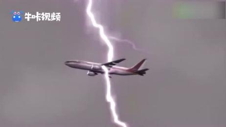地铁飞机接连遭遇雷击 强对流天气影响交通工具还安全吗?