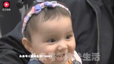 爸爸带小宝宝去打耳洞,接下来宝宝看到阿姨的表情亮了