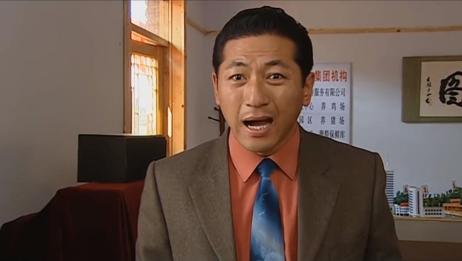 刘老根:二奎和四舅母对话一分钟,我却要笑半小时
