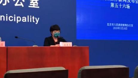 北京新增境外输入病例6例 英国研修生发烧后返京 送至小汤山确诊