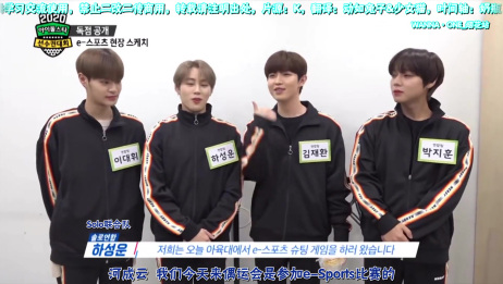 【烟花站字幕组】2020 新春特辑 偶像明星锦标赛 电子竞技 预先看
