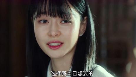 梨泰院class:吴秀雅绝地反击,收集十年的罪证,威胁董事长!