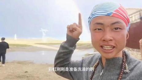 徒步西藏,在路上碰到同行一天能走50里,两个月就能走到西藏的牛人