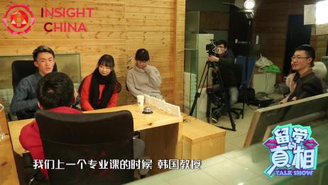 韩国教授课堂上说孔子是韩国的 在座中国学生作何反应