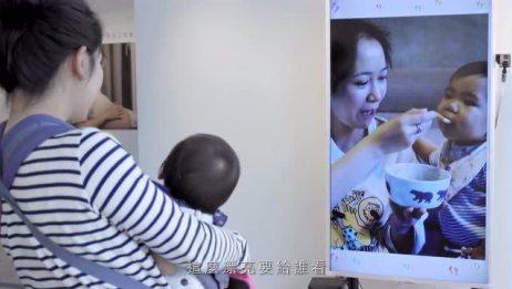 Olay玉兰油母亲节广告《还记得你的第一个母亲节吗?》